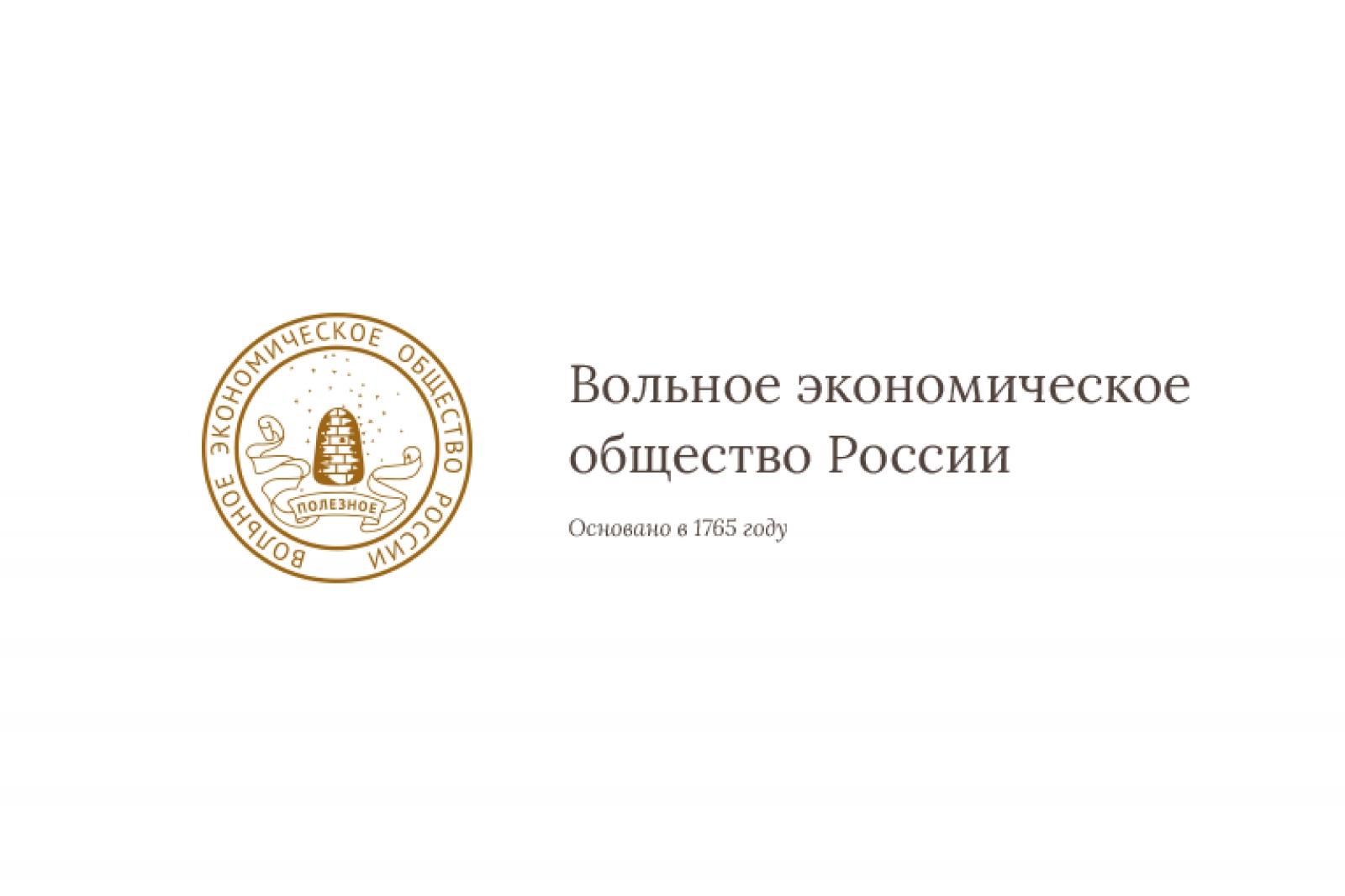 Общероссийская высшая общественная экономическая премия «Экономист года» 2021