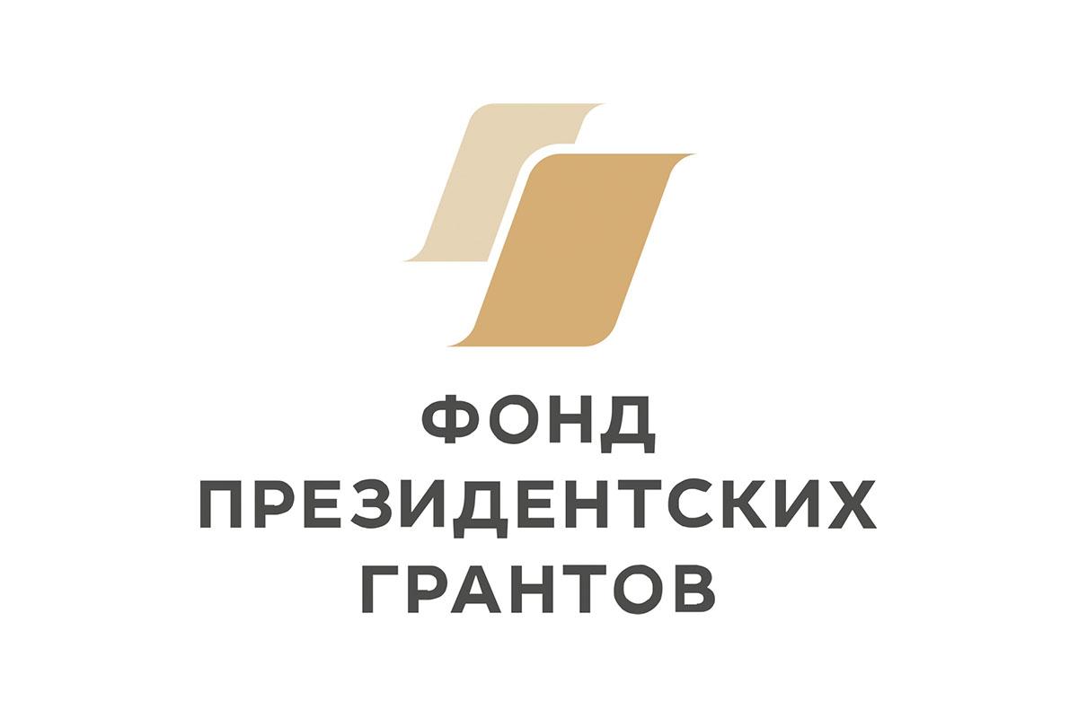 Всероссийский конкурс 2021 года «Золотые имена Высшей школы»