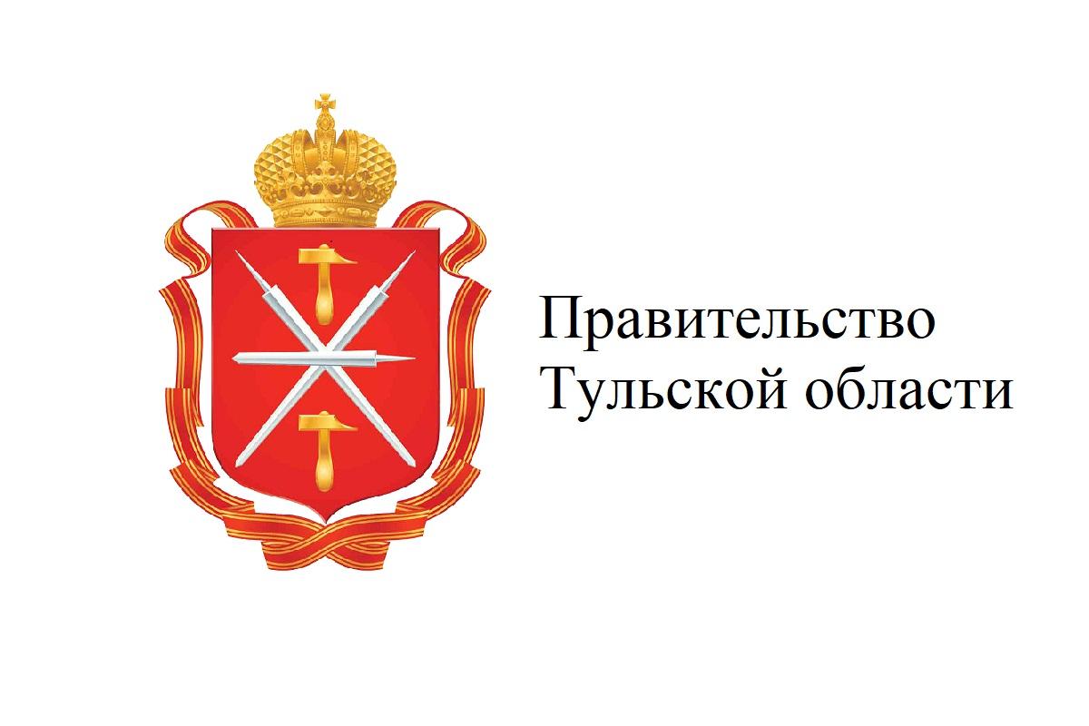 Конкурс грантов правительства Тульской области в сфере науки и техники 2021