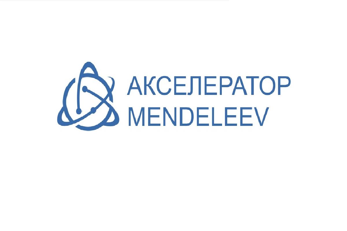 Конкурс инновационных проектов в области экологии, зелёной химии и устойчивого развития «EcoINNOVATOR MENDELEEV»
