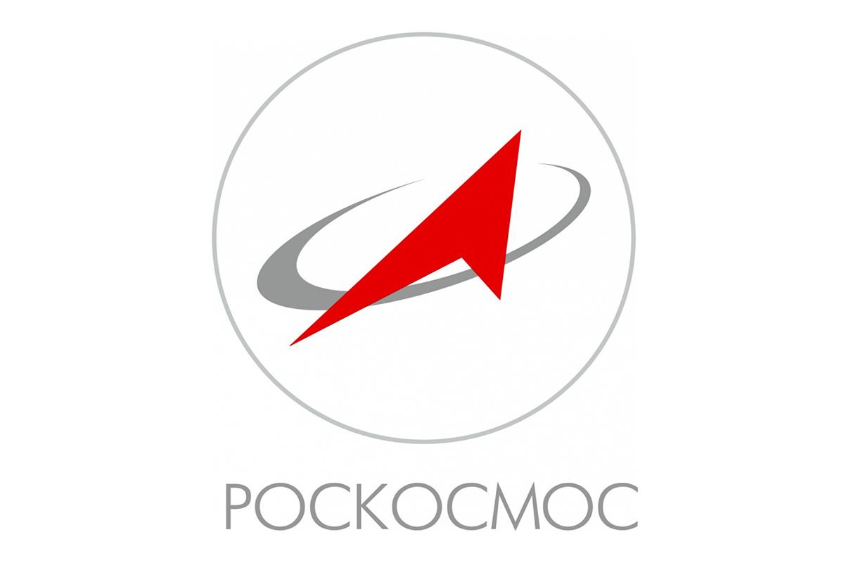 Всероссийский молодежный конкурс научно-технических работ «Орбита молодежи» - 2021