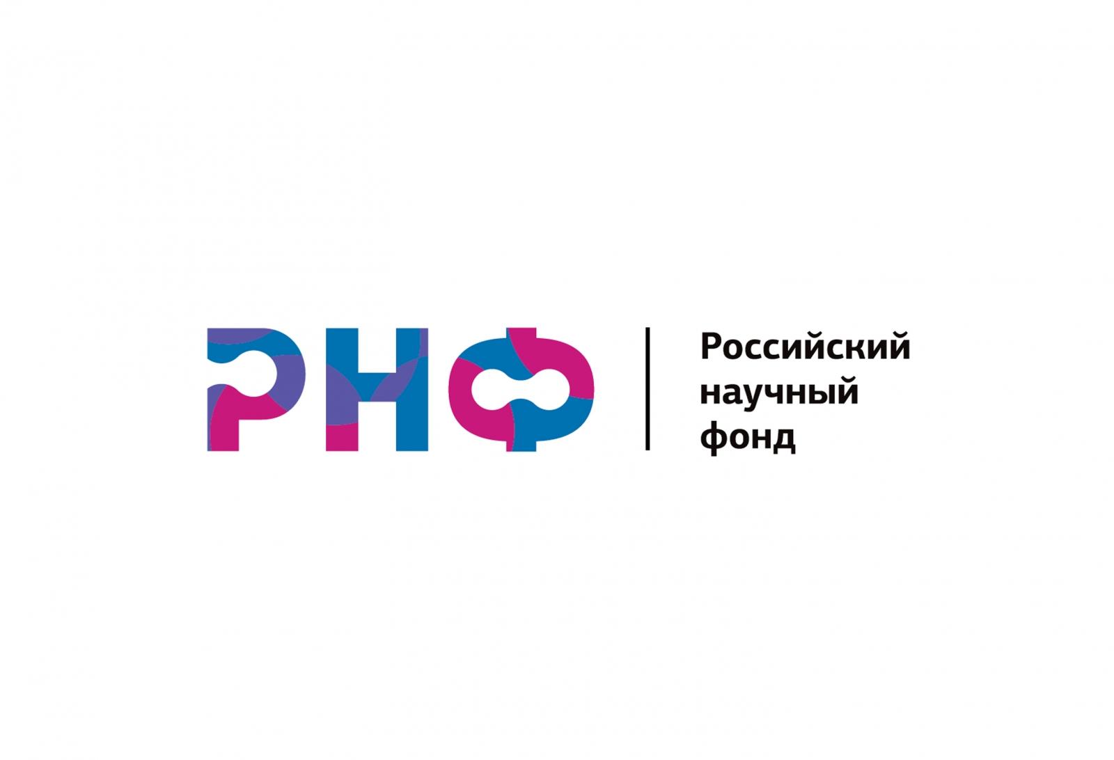 Конкурс на продление сроков выполнения проектов, поддержанных грантами Российского научного фонда в 2019 году  «Проведение фундаментальных научных исследований  и поисковых научных исследований отдельными научными группами»
