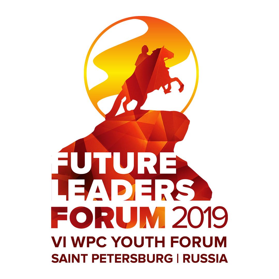 VI Форум будущих лидеров нефтяного совета
