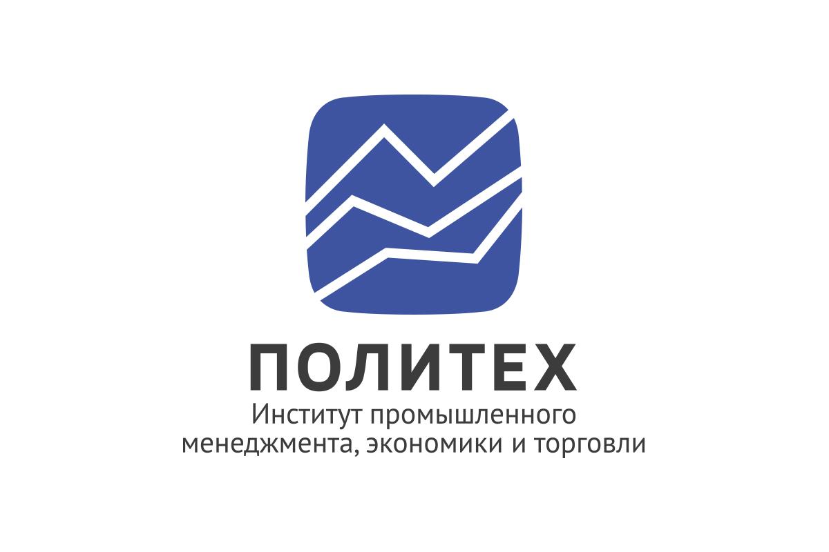 Всероссийская олимпиада студентов «Технологии управления бизнесом»
