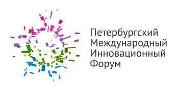 XII Петербургский международный инновационный форум 2019