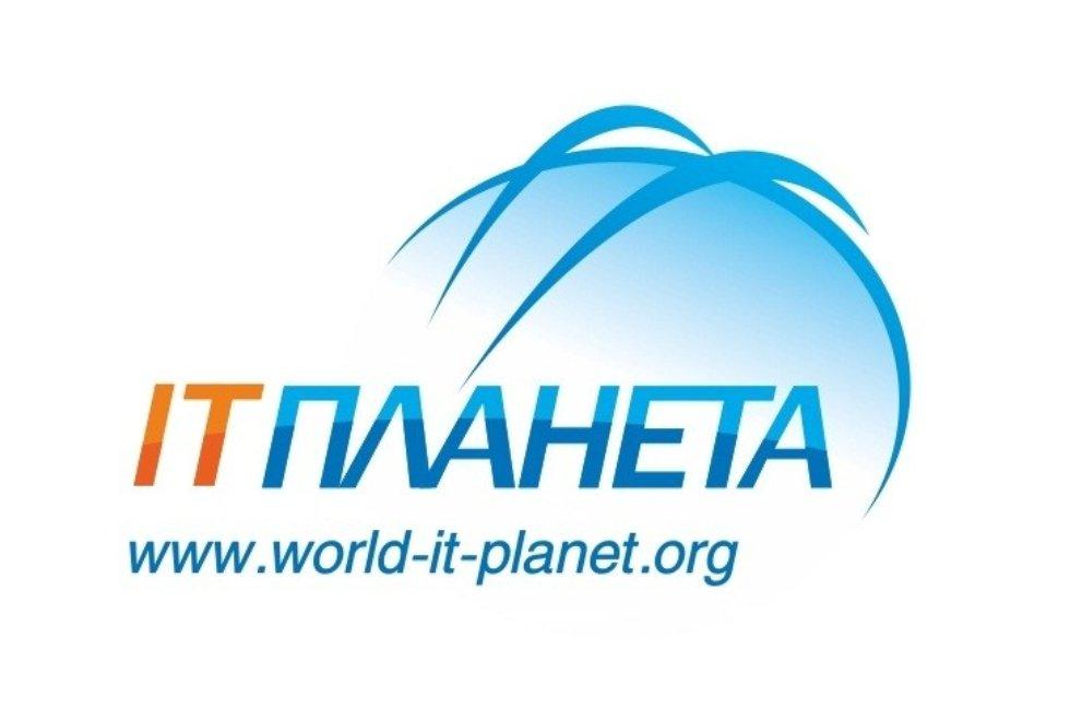 XII Международная олимпиада в сфере информационных технологий «IT-Планета 2018/19»