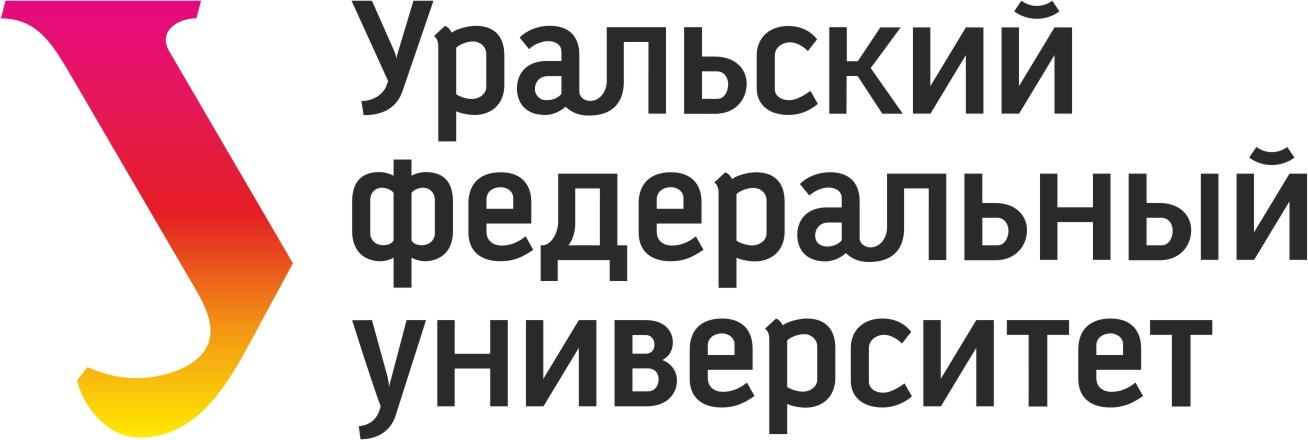 IX Всероссийскую научно-практическую конференцию студентов, аспирантов и молодых учёных «Теплотехника и информатика в образовании, науке и производстве»