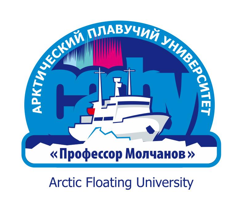 Научно-образовательная экспедиция «Арктический плавучий университет – 2020»
