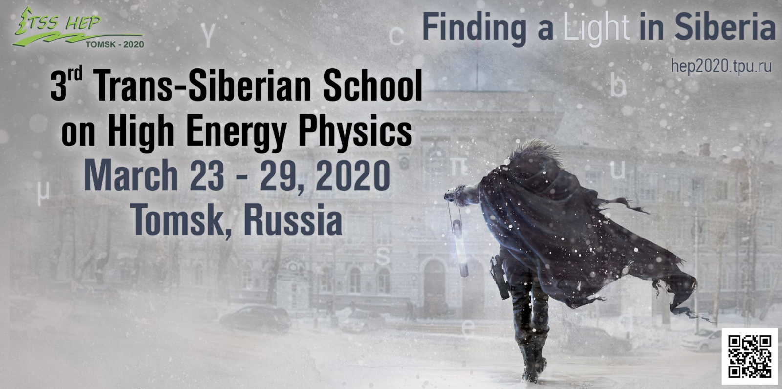 III Транссибирская школа по физике высоких энергий