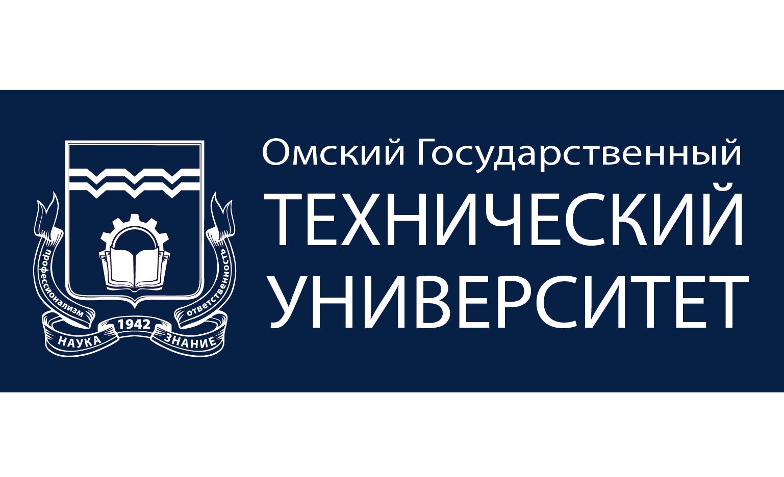 IV Международная научно-техническая конференция «Mechanical Science and Technology Update» (MSTU-2020)