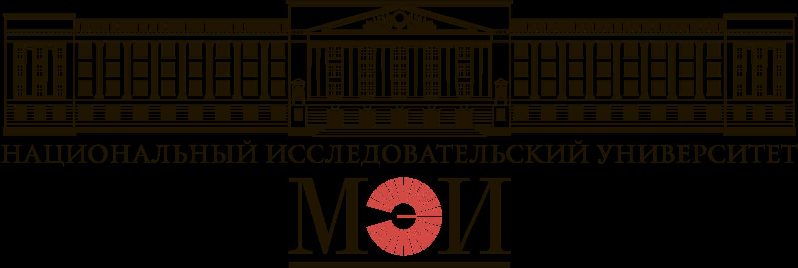 III международная конференция «Современные проблемы теплофизики и  энергетики» | Наука и инновации Санкт-Петербургский политехнический  университет Петра Великого