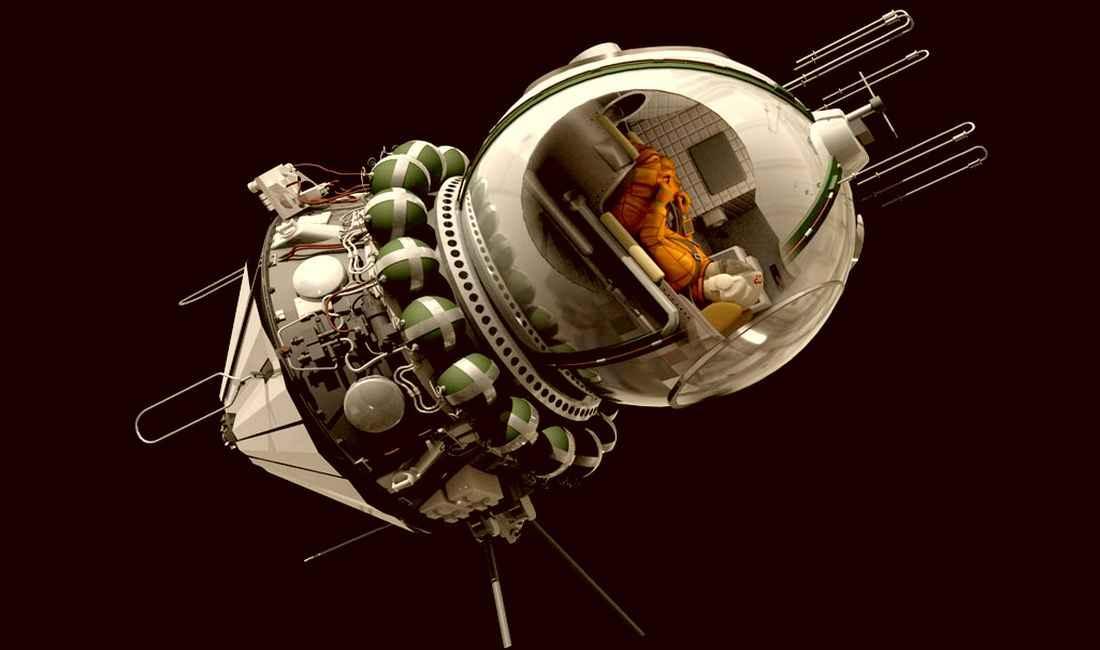 XIII Международная научно-практическая конференция «Пилотируемые полёты в космос»