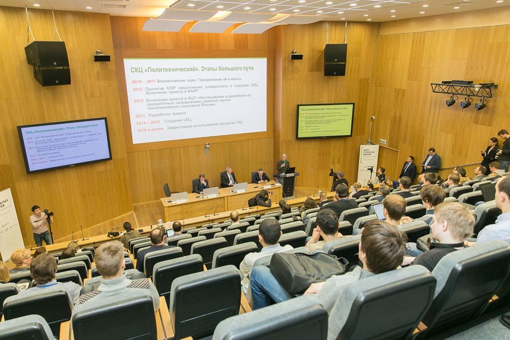 В СПбПУ состоялся День открытых дверей Суперкомпьютерного центра «Политехнический»