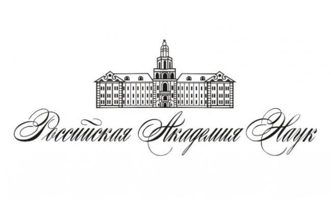 Поздравляем победителей ежегодного конкурса на соискание медалей РАН