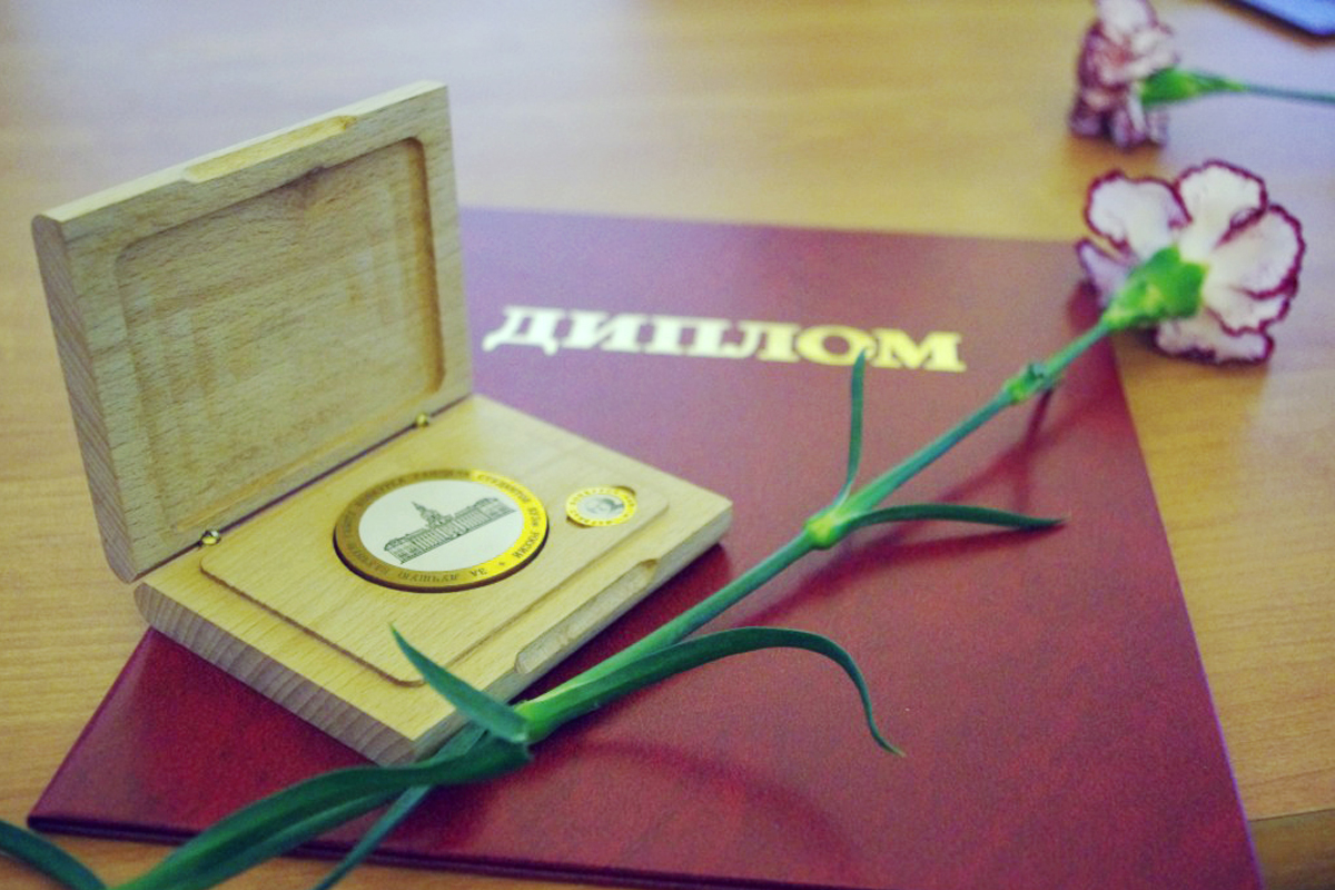 Политехники среди победителей конкурса РАН на лучшие научные работы