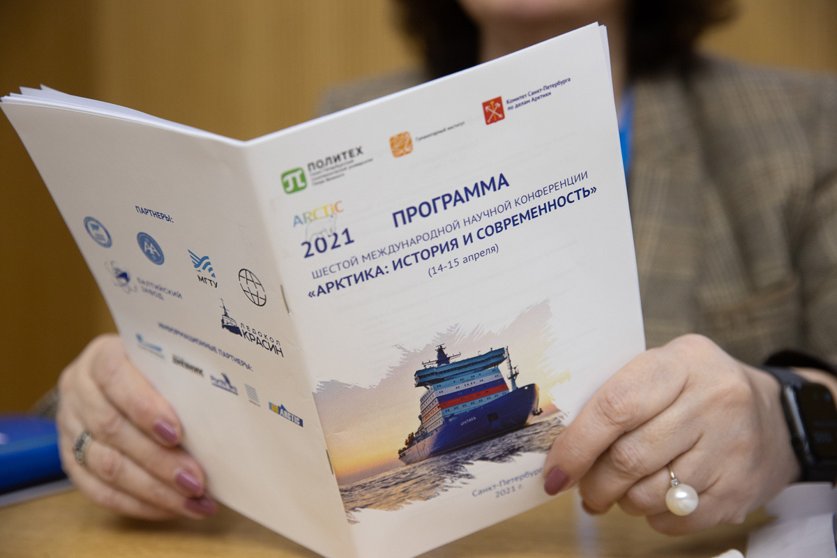 Arctic development issues were discussed at a scientific conference at Polytechnic University