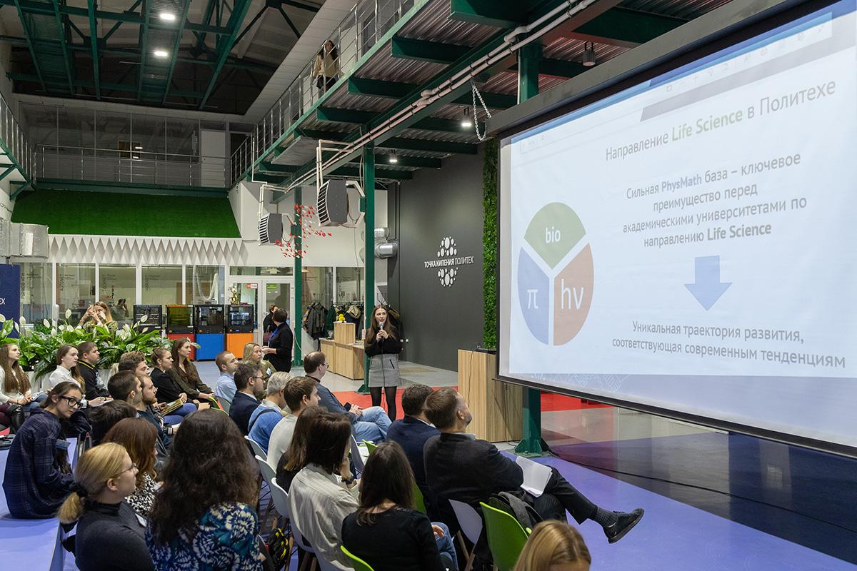 Молодые ученые Политеха прошли второй модуль Школы ключевых исследователей