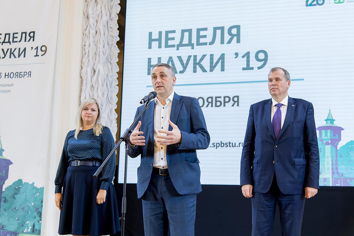 В Политехе начался 48-й форум «Неделя науки СПбПУ – 2019»
