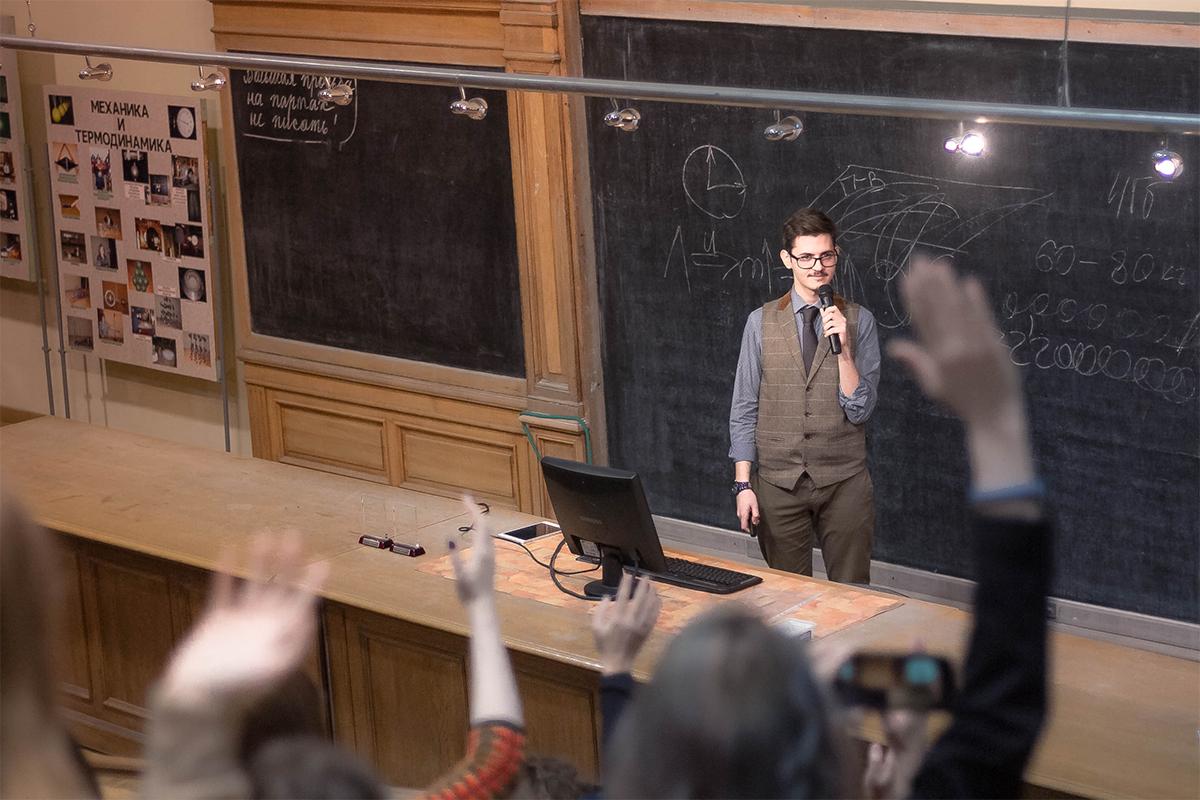 С серьезным лицом на несерьезные темы: в Политехе прошла «Ненаучная конференция»