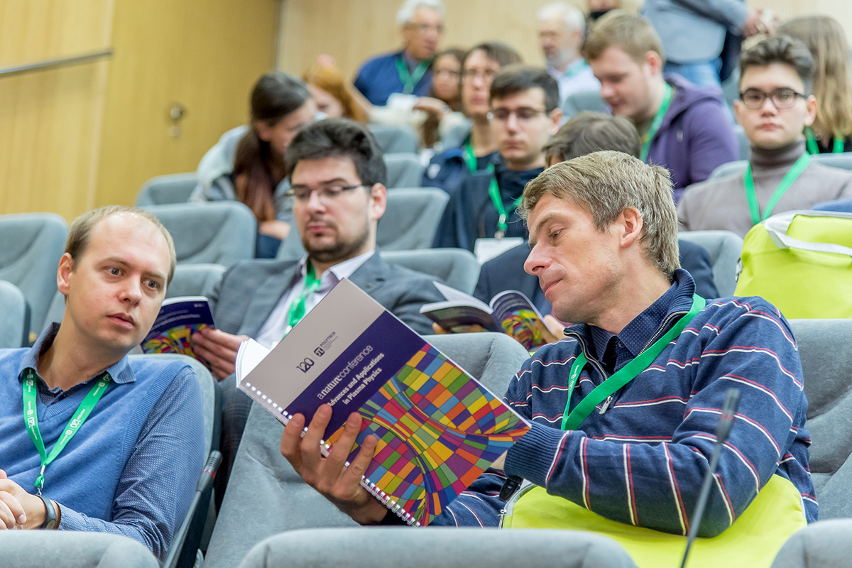 The first in Russia Nature Conference is taking place at Polytechnic University: Advances and Applications in Plasma Physics