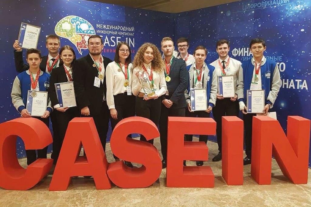 Политехники взяли «бронзу» Международного чемпионата CASE-IN 2020 в направлении «Нефтегазовое дело»